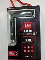Автомобильный FM трансмиттер модулятор авто MP3 HZ H13