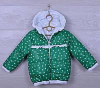 """Куртка-ветровка детская """"Звёзды"""" для девочек. 2-6 лет. Зеленая. Оптом., фото 1"""