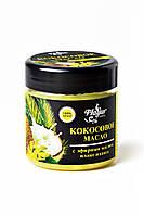 Кокосовое масло с эфирным маслом иланг-иланга TM «Mayur»