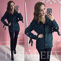 Куртка женская замшевая с люверсами, декорирована атласными лентам+ (5 цветов)