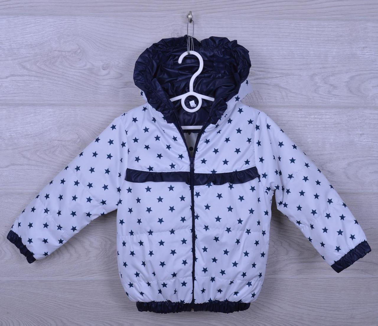 """Куртка-ветровка детская """"Звёзды"""" для девочек. 2-6 лет. Белая. Оптом."""