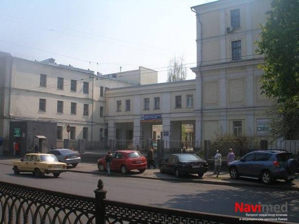 Київська міська клінічна лікарня №18 93
