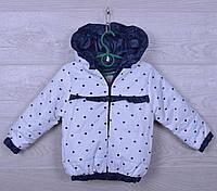 """Куртка-ветровка детская """"Сердца"""" для девочек. 2-6 лет. Белая с синим. Оптом., фото 1"""