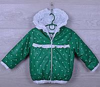 """Куртка-ветровка детская """"Сердца"""" для девочек. 2-6 лет. Зеленая с белым. Оптом., фото 1"""