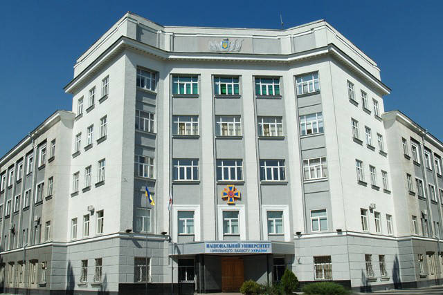 Національний університет цивільного захисту України 93