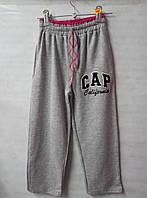 Детские спортивные штаны утепленные на рост 122