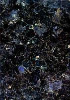 Лабрадорит гранитная плитка