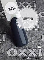 Оxxi 8мл. №249