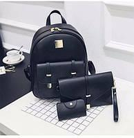 Школьный рюкзак черный городской набор 3в1 из экокожи