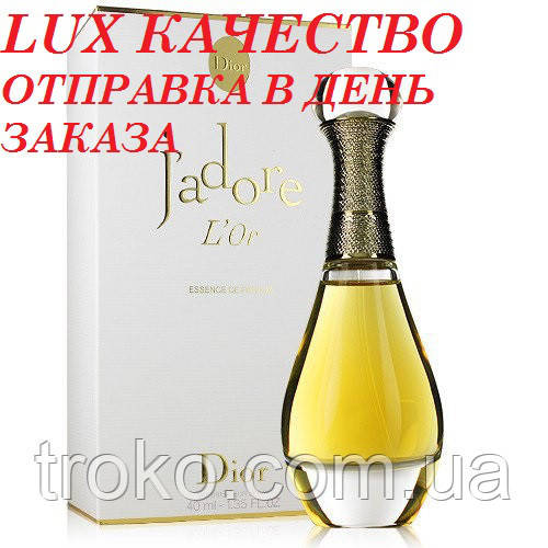 туалетная вода для женщин Cristian Dior Jadore Lor De Parfum 100