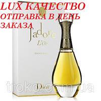 Туалетная вода для женщин Christian Dior J'adore L'Or De Parfum 100 мл