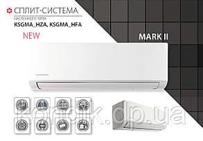 Кондиціонер Kentatsu Mark II KSGMA26HZAN1/KSRMA26HZAN1 інвертор, фото 2