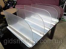 Перегородки с оргстекла б у., купить перегородки стеклянные бу.