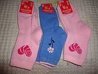 Махровые детские носки  (девочка) 20 размер