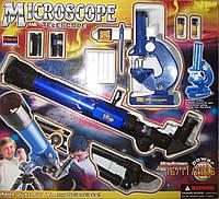 Игровой набор Микроскоп+подзорная труба