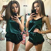 Домашняя пижама шелковая 198 АЦ
