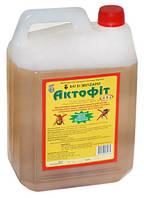 Актофит (инсектоакарицид) канистра 4,5л