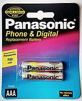 Аккумуляторы Panasonic AAA 750 mAh