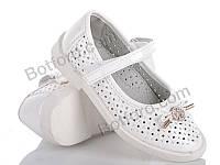 Туфли Style-baby NX-6110C white белый