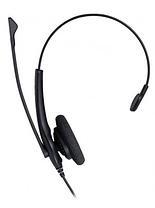 Гарнитура для колл-центра Jabra BIZ 1500 Mono USB, фото 2
