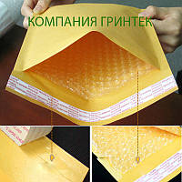 Конверт Бандерольный №14 180х265 Экстра (100 шт.)