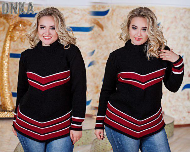 Женский свитер удлинённый