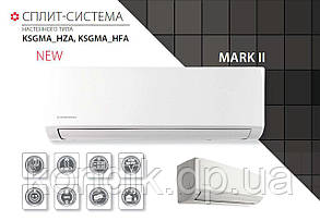 Кондиционер Kentatsu Mark II KSGMA70HZAN1/KSRMA70HZAN1 инвертор, фото 2