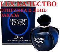 Туалетная вода для женщин Christian Dior Midnight Poison 100 мл