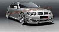 Комплект аэродинамического обвеса в стиле-Quantum для BMW 7 E65 2001-2008