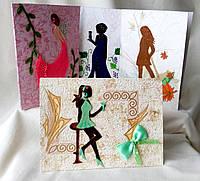 Дизайнерские открытки ручной работы романтические. Подарок