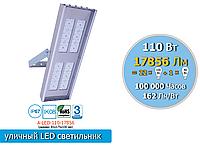 LED прожектор 110W, с крепление на стену или потолок, на скобе