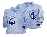 """Набор кофточек для мальчика """"Море"""" (2 шт)"""