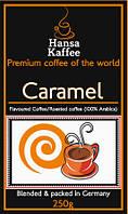 Кофе с ароматом карамели 250 гр.