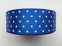 Атласная лента в горошек синий