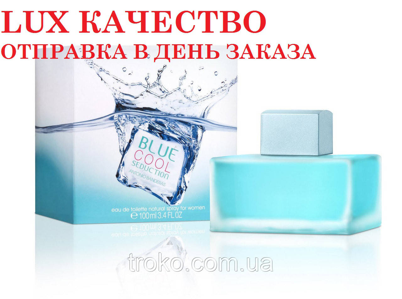 Туалетная вода для женщин Antonio Banderas Blue Cool Seduction For Woman 100 мл