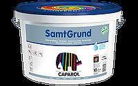 SamtGrund - грунтовочная краска, 10 л (Капарол)