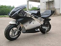 Детский мотоциклProfi HB-PSB 01-E-2