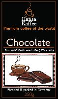 Кофе ароматизированный с ароматом Шоколада 250гр.
