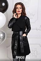 Пальто женское 106 АЦ