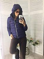 Куртка женская демисезонная на молнии и люверс на кармане