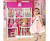 Домик вилла для кукол Барби 5шт и мебелью 137см, 3 этажа, 5 комнат, терассы