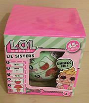 Кукла L.O.L. LIL SISTERS Кукла ЛОЛ Сестрички. Маленький шар, фото 3
