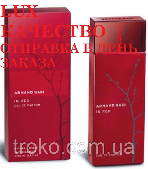 Туалетная вода для женщин Armand Basi In Red Eau De Parfum 100 мл