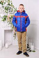 Весенняя куртка для мальчика