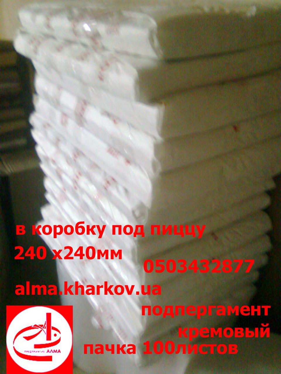 Подпергамент в листах, размотка