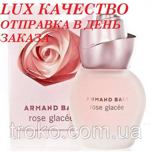 Туалетная вода для женщин Armand Basi Rose Glacee 100 мл