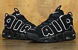 Мужские кроссовки Air More Uptempo black. Живое фото (Реплика ААА+), фото 6