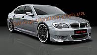Комплект аэродинамического обвеса в стиле-BMW Liner для BMW 7 E65 2001-2008 после рестайл