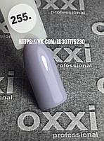 Оxxi 8мл.№255