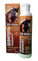 """Шампунь-кондиционер для укрепления волос """"Сила лошади"""""""